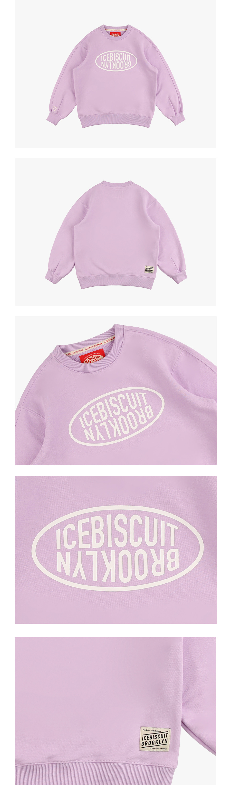 Icebiscuit symbol basic sweat shirt 상세 이미지