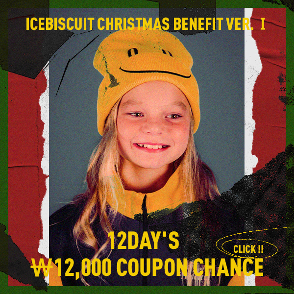 아이스비스킷 - ICEBISCUIT CHRISTMAS BENEFIT VER.Ⅰ(종료)