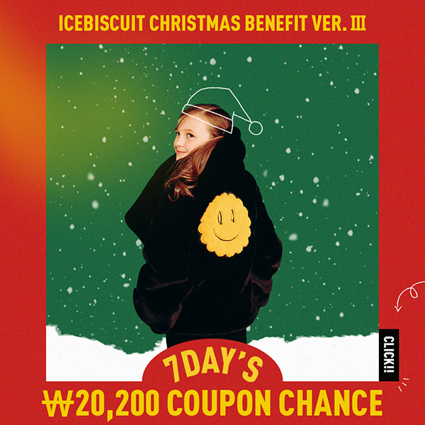 아이스비스킷 - ICEBISCUIT CHRISTMAS BENEFIT VER.Ⅲ (종료)